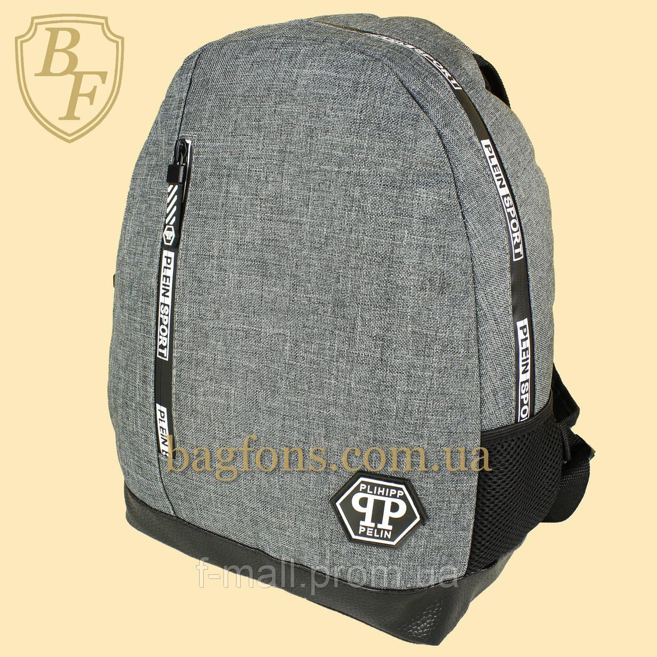 Рюкзак городской спортивный серый