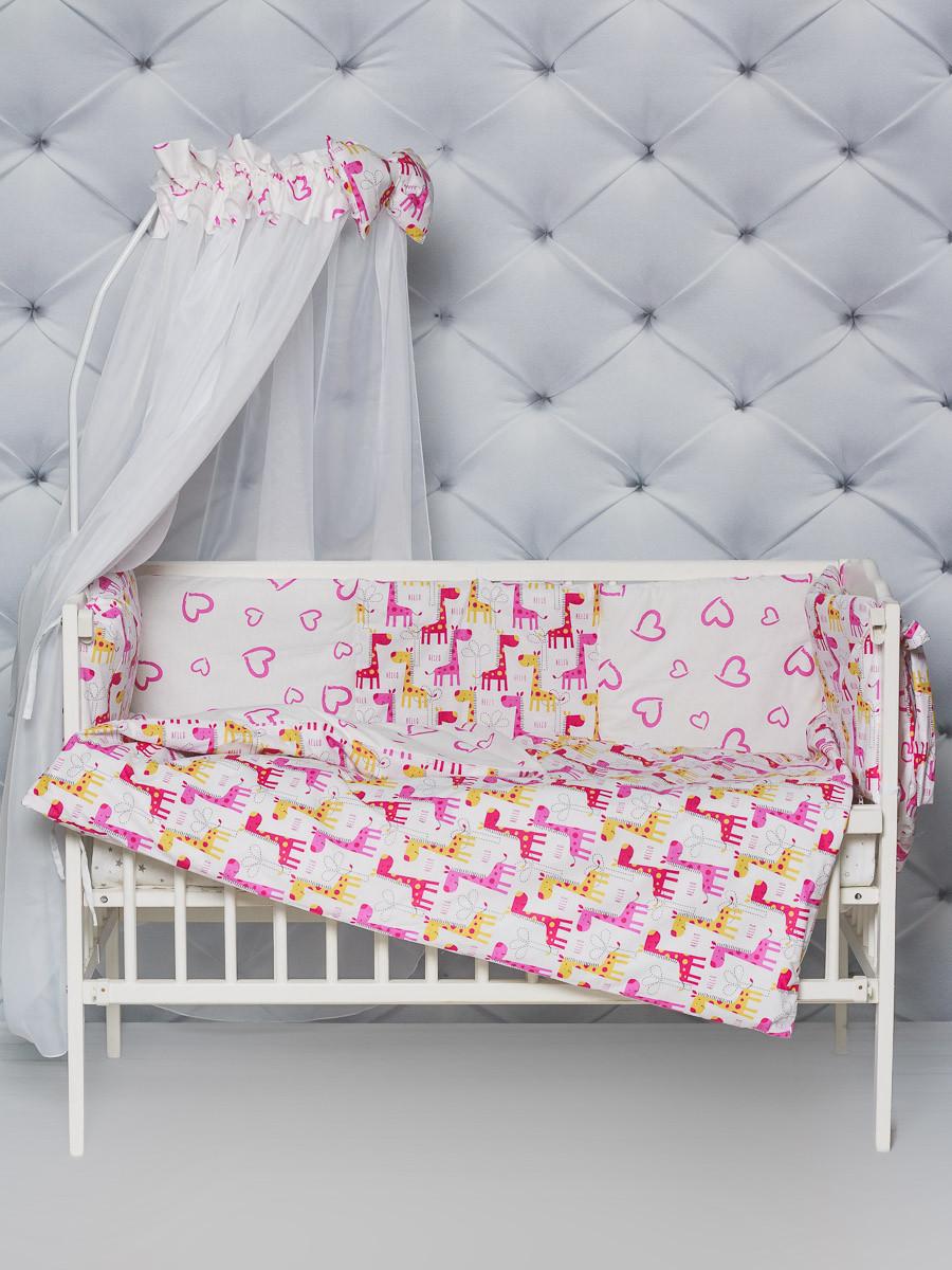 """Набор  постельного белья с бортиками и балдахином  """"для новорожденного Веселый жирафик"""" розового цвета"""