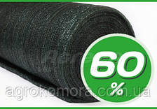 Сітка затіняюча 60 % 4м х 50м Agreen