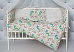 """Комплект постельного белья с бортиками и балдахином для малыша в кроватку"""" Сказочный единорог"""" желтого цвета, фото 2"""
