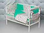 """Комплект в кроватку малышу с бортиками и балдахином """"Пирожные"""" мятного цвета, фото 6"""
