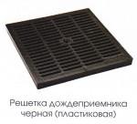 Крышка к дождеприемнику PolyMax Basic 28.28 пластиковая черная - BudUA в Киеве