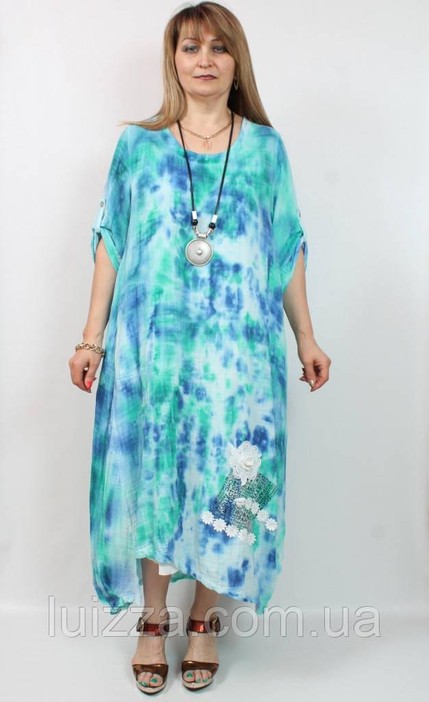 05795fc365ae Турецкое Платье Darkwin Большого Размера 52-64рр — в Категории ...