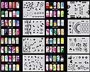 Набор трафаретов 20 шт. для nail art №11, фото 4