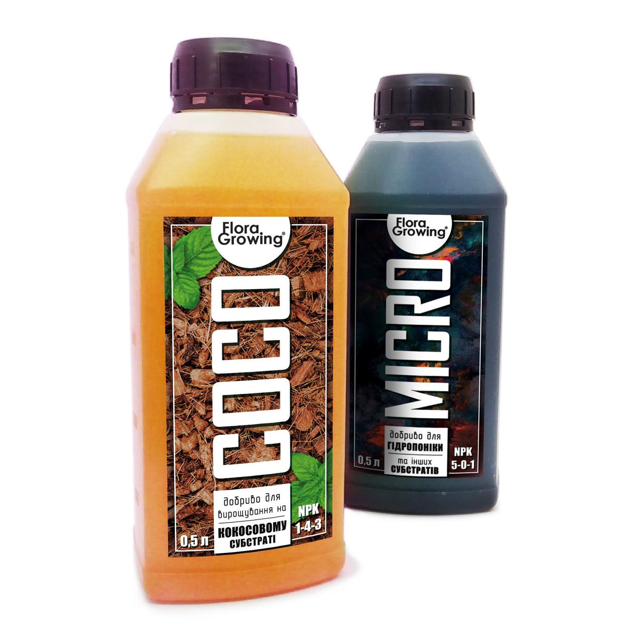 2 х 500 мл Coco Kit - Комплект удобрений для выращивания в кокосовом субстрате (аналог GHE)