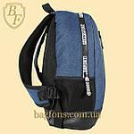 Рюкзак городской спортивный синий, фото 4