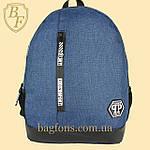 Рюкзак городской спортивный синий, фото 5