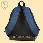 Рюкзак городской спортивный синий, фото 6