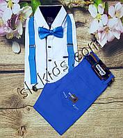 Комплект Подтяжки + Бабочка рост 86-140 см (голубые)
