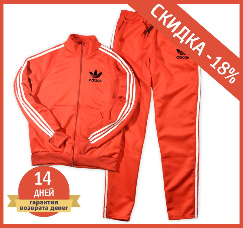 f28fcc44 Топ продаж Спортивный костюм Adidas (Адидас), мужской спортивный костюм,  тренировочный костюм,красный,