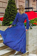"""Длинное летнее платье в горошек """"BONYA"""" с разрезами и декольте, фото 3"""