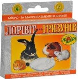 Витамины Лоривит для грызунов, 40г