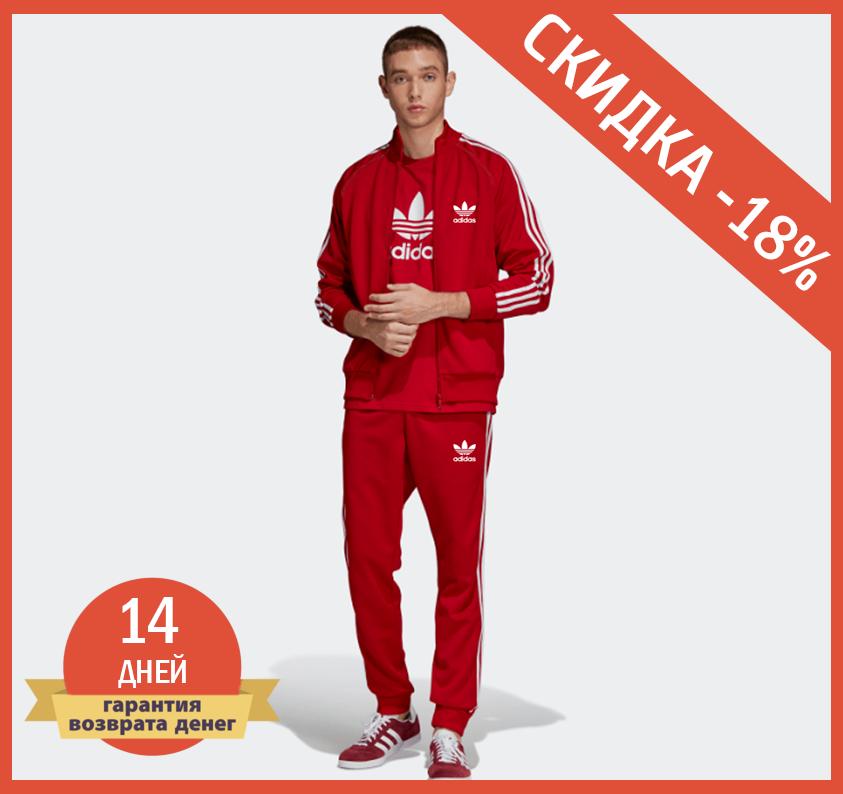 9ad8f73f Тренировочный мужской спортивный костюм Adidas (Адидас) - Спортивный  магазин - SPORT-STORE.