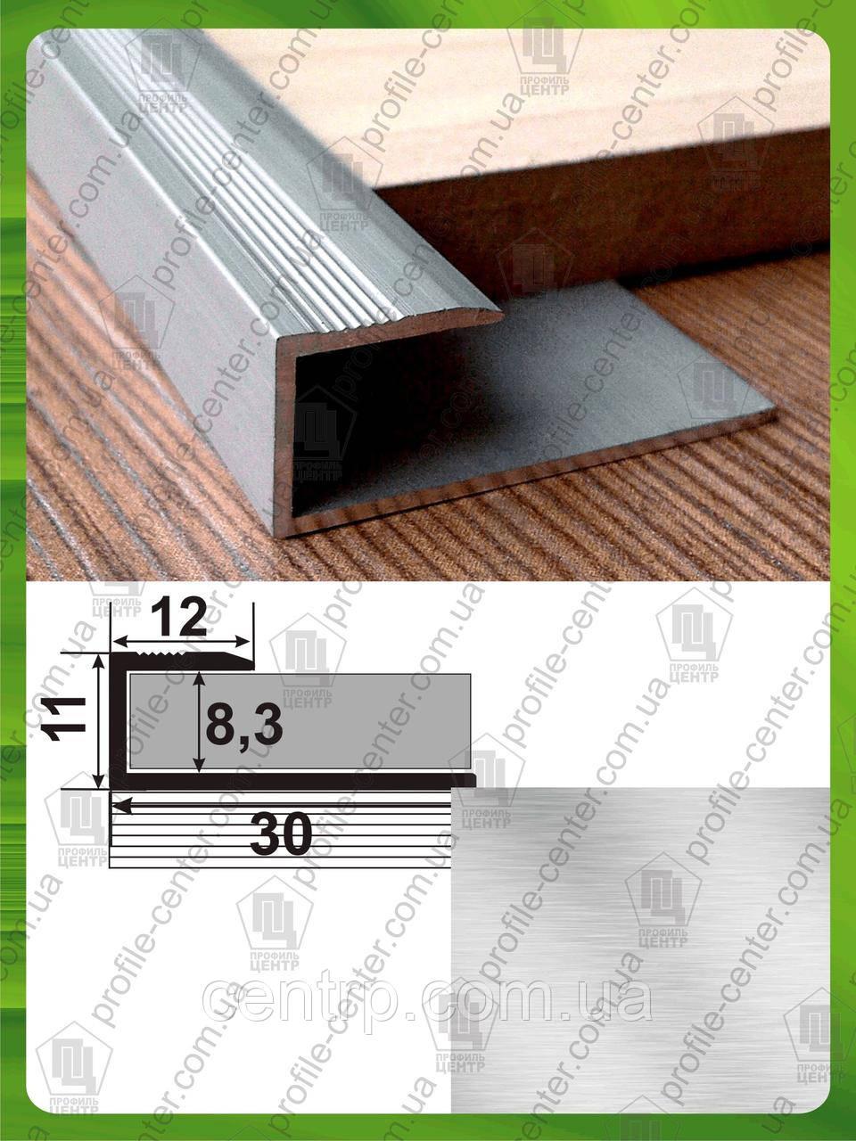 СУ 8. Алюминиевый L-профиль  (внутри 8мм), без покрытия, 3.0м