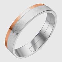 Кольцо обручальное серебряное с золотой пластиной