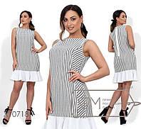 Короткое льняное платье с фигурными выточками в полоску. Размер:48.50.52 (РОЗНИЦА +30грн)