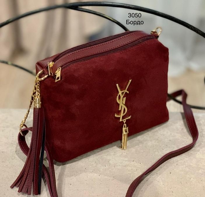 87d9d6f2e0d6 Женская замшевая сумка 3861 купить женскую замшевую сумку недорого ...