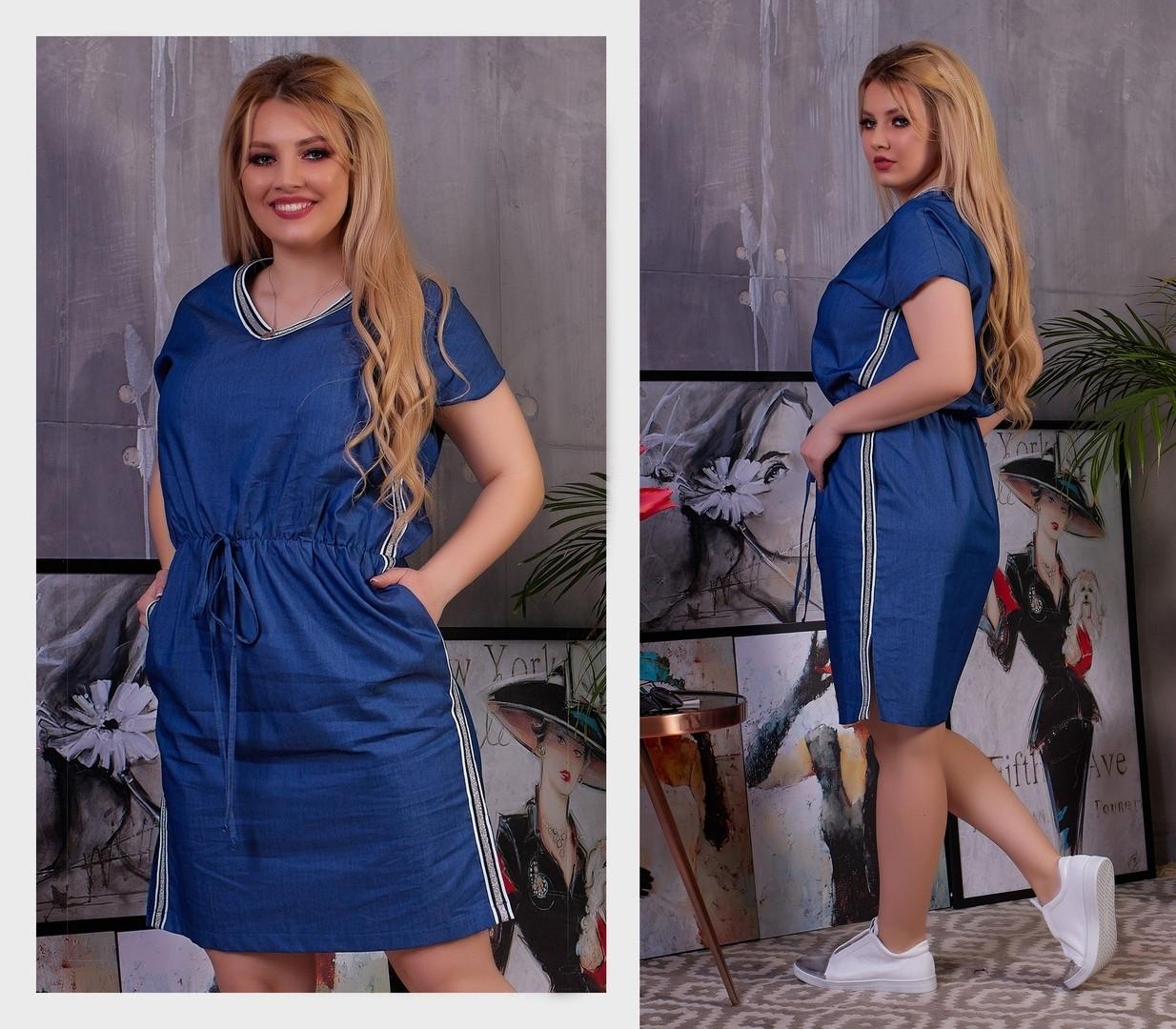 878c3ef083edf2b Стильное джинсовое платье под пояс с карманами 48, 50, 52, 54 , цена 630  грн., купить в Киеве — Prom.ua (ID#967258533)