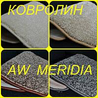 Ковролін AW Meridia Аssociated Weavers (Бельгія), Super twist