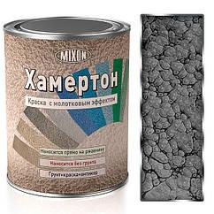 Эмаль с молотковым эффектом Mixon Хамертон №101 2,5л