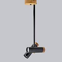 Светильник потолочный подвесной в стиле лофт loft черный Люстра современная дизайнерская