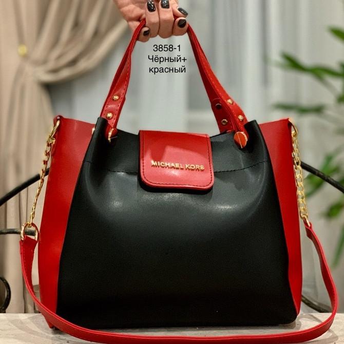 74060f0cbc36 Женская сумка 3858 купить сумку женскую недорого: Купить женскую ...