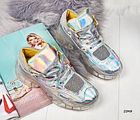 Кроссовки с сеткой голограмма серебро, фото 1