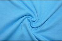 Микродайвинг (блакитний)