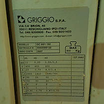 Калибровально-шлифовальный станок GRIGGIO GS 95 180 RT Италия | Калибровально-шлифовальные станки, фото 2
