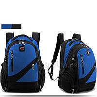 Рюкзак swissgear школьный 8815 маленький