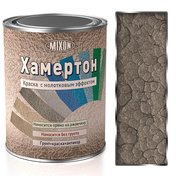 Эмаль с молотковым эффектом Mixon Хамертон №603 2,5л
