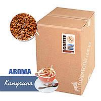 Кофе сублимированный с ароматом Капучино 25 кг