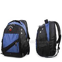 Швейцарский рюкзак swissgear 8810 маленький
