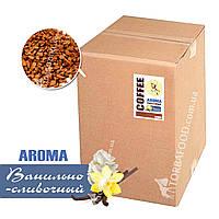 Кофе сублимированный с ароматом Ванильно-Сливочный 25 кг