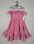 Ошатне літнє плаття для дівчаток., фото 2