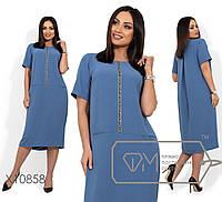 Платье с репсовой лентой Разные цвета Большие размеры