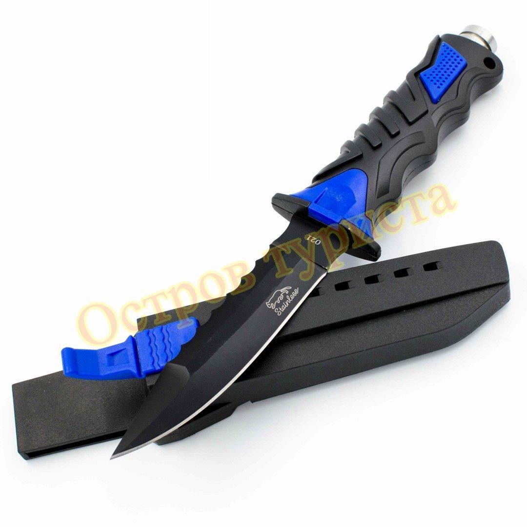 Нож для дайвинга OT021 с ножнами