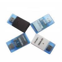 Кард-ридер PowerPlant (4 in 1) box: SD, MMC, RS-MMC, MINI SD