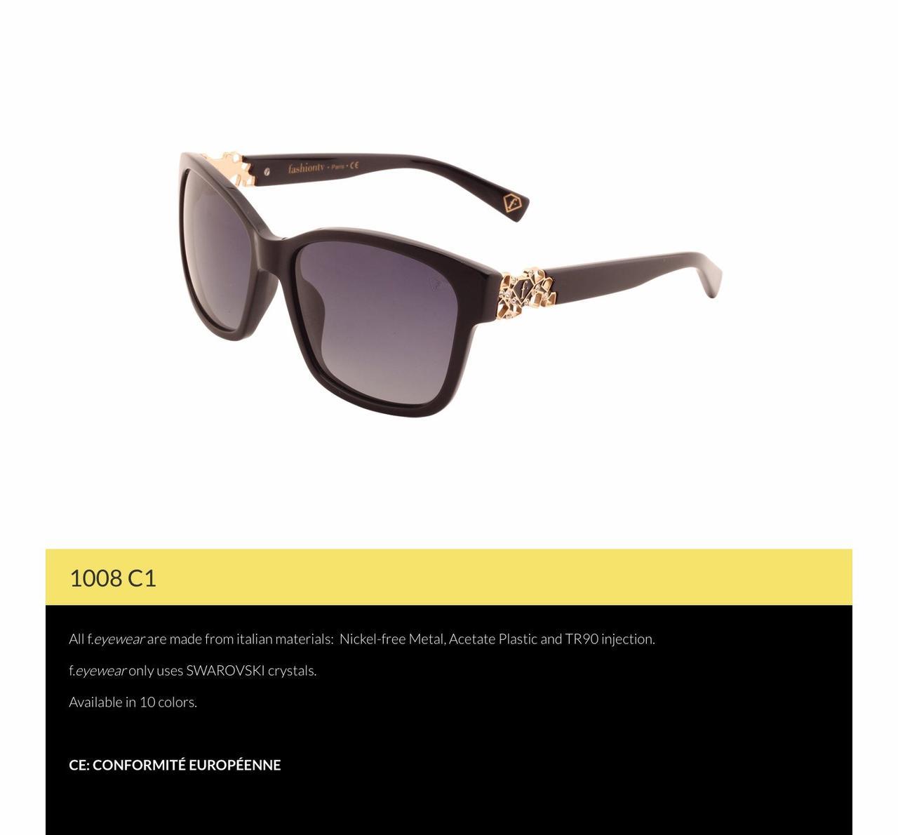 Солнцезащитные очки Fashion TV 1008