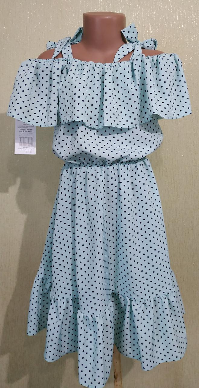 Ошатне літнє плаття для дівчаток.