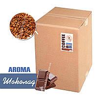Кофе сублимированный с ароматом Шоколад 25 кг