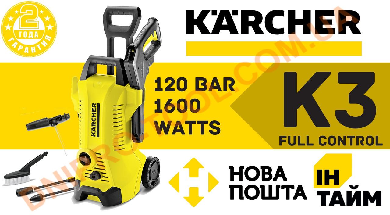 Минимойка Karcher K3 (Автомобильная Мойка аппарат высокого давления 1.168-502.0, 2 года гарантии)