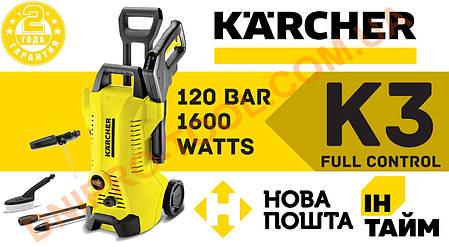 Минимойка Karcher K3 (Автомобильная Мойка аппарат высокого давления 1.168-502.0, 2 года гарантии), фото 2