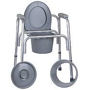 Нескладной стул-туалет из алюминия, фото 3