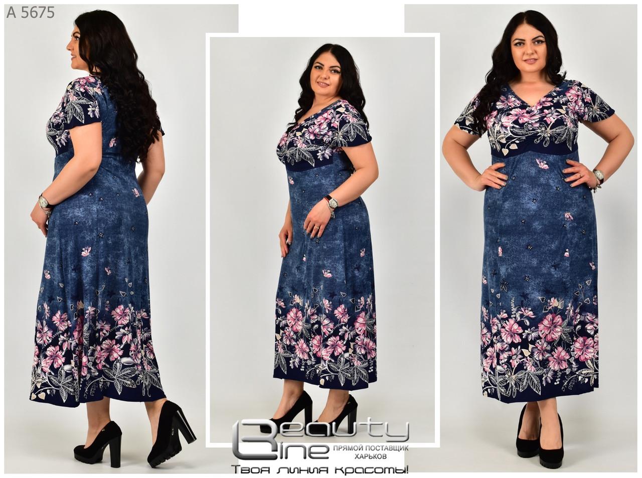 Сукня жіноча для повних жінок розміри: з 50 по 66