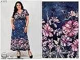 Сукня жіноча для повних жінок розміри: з 50 по 66, фото 2