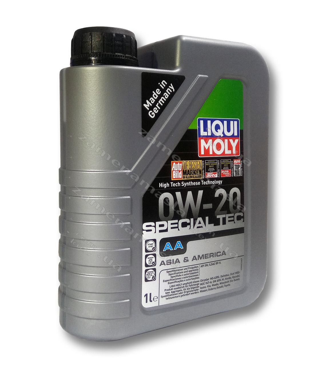 LIQUI MOLY SPECIAL TEC AA 0W-20 1л - моторное масло