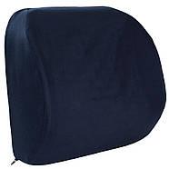 Подушка под поясницу с магнитными вставками, фото 2