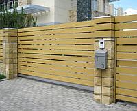 ОПТ - Доска для забора из ДПК TARDEX LITE WOOD 140х20х2200 мм
