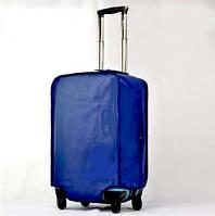 Чехлы для чемоданов из водонепроницаемой ткани